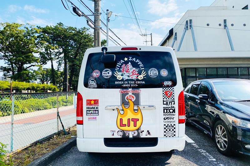 箱根ヒルクライム2019でZAPPEIを応援しよう!