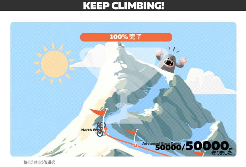 5万メートル上るとどうなるの(゚∀゚)