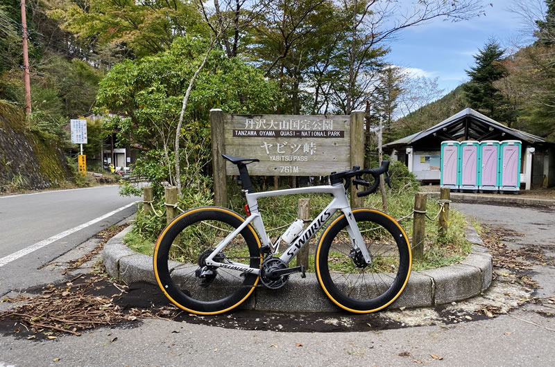 S-Works Vengeで2回目のヤビツ峠に挑戦!