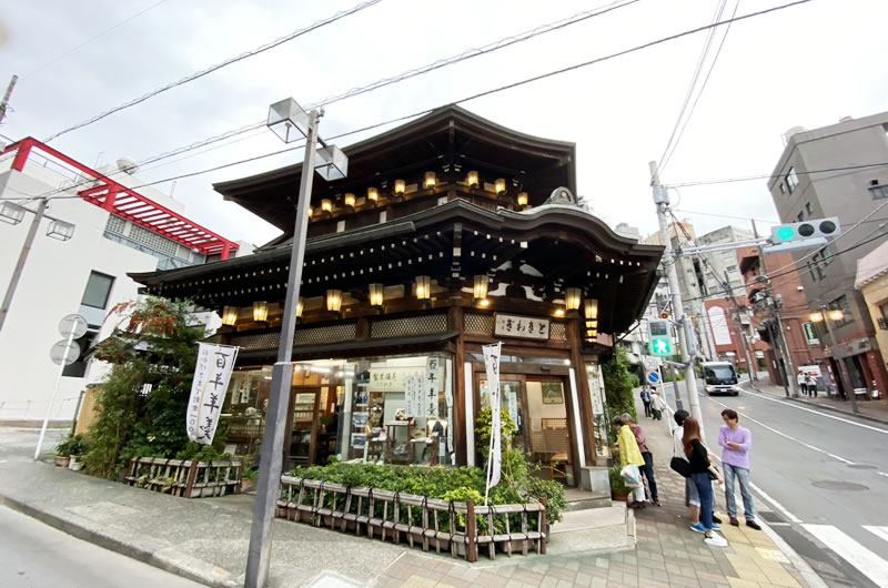 熱海の老舗和菓子店を応援しよう