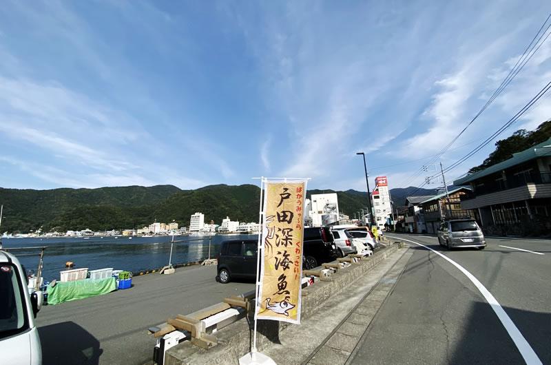 戸田の深海魚、食べてみたかったなぁ。。。