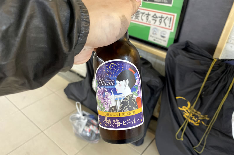 伊豆イチの後は熱海ビールで乾杯