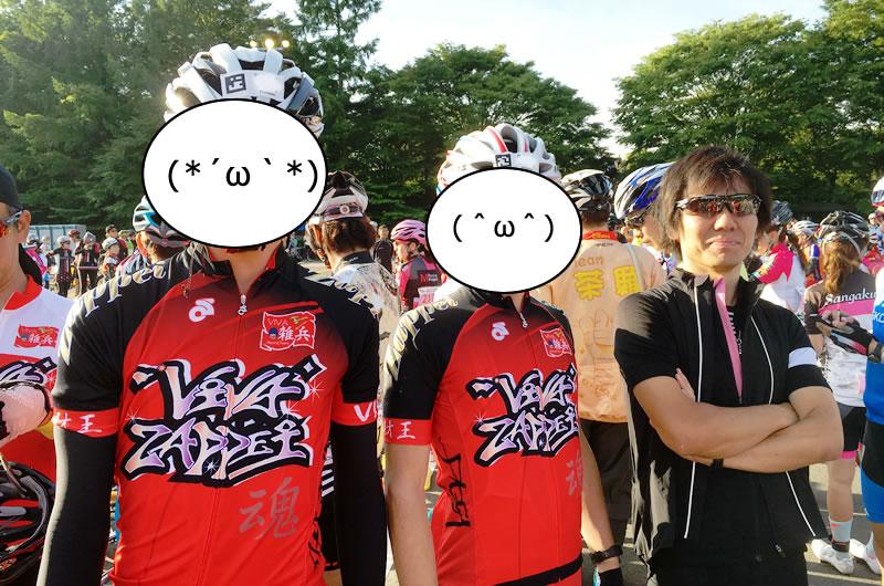 クライマーのshinkさん(中央)、次期ZAPPEI隊員?でクライマーのと~るさん(右)