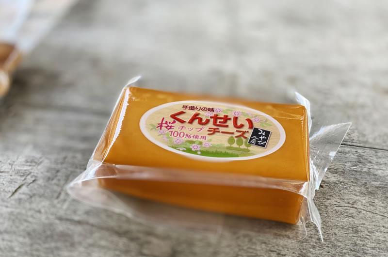みやび工房の燻製チーズが素晴らしいお酒のおつまみ