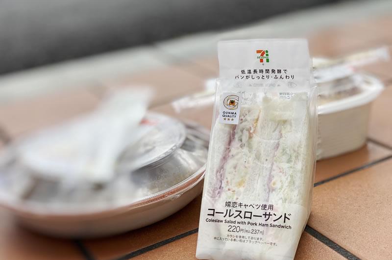 セブンイレブンはよく分かってる! 嬬恋村のキャベツを使ったサンドイッチ