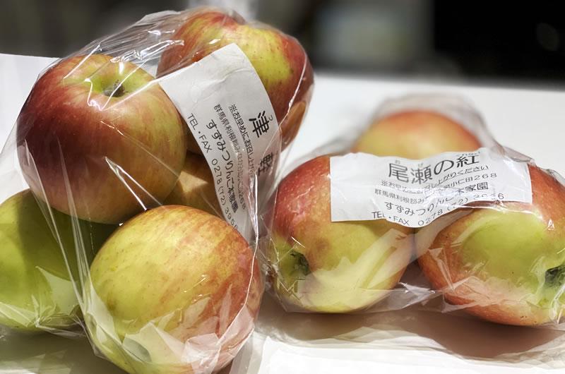 また群馬にリンゴを買いに行こう