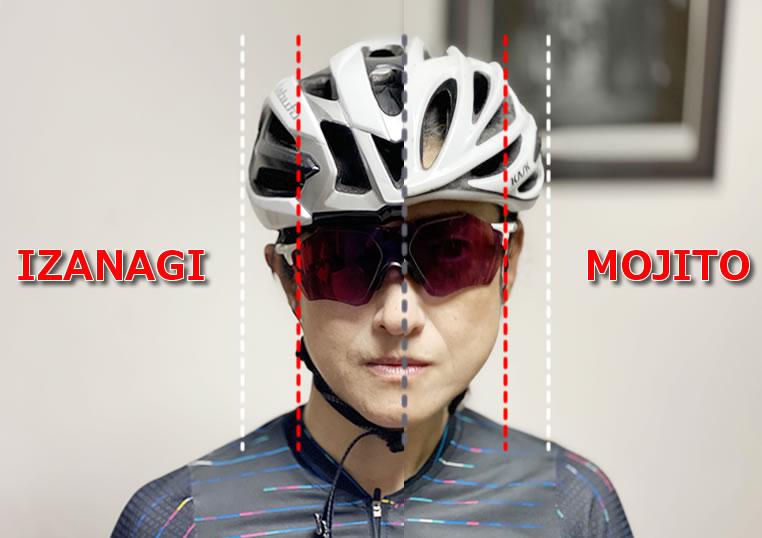 OGK Kabuto IZANAGIがロードバイク女子に選ばれた理由② キノコにならない