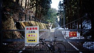 ターマックで和田峠