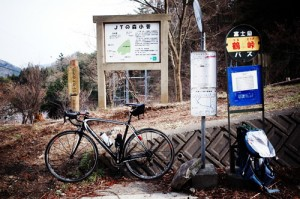 鶴峠とSpecialized Tarmac