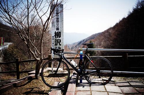 柳沢峠とターマック