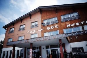 ターマックで渋峠ホテルに到着しました!