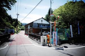 和田峠入口