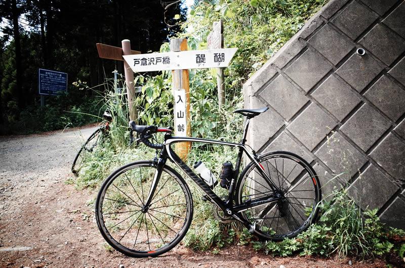 ターマックで入山峠を制覇!