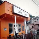 CAFE KIKIとは?