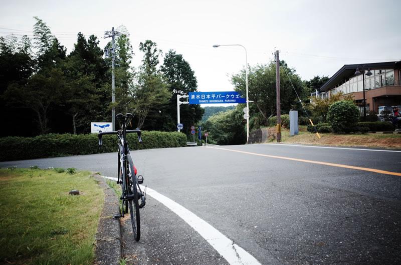 ロードバイクで日本平に上ってみた