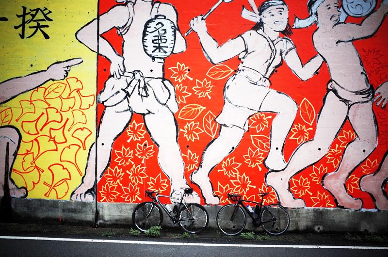 名栗武州世直し一揆の壁画