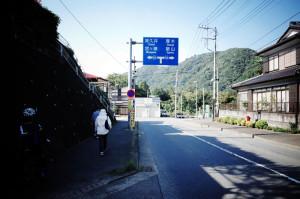土山峠セグメントのスタート地点