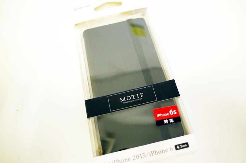 iPhoneのケースを初めて購入