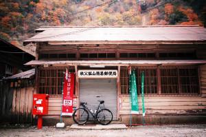 郵便局前で記念撮影!