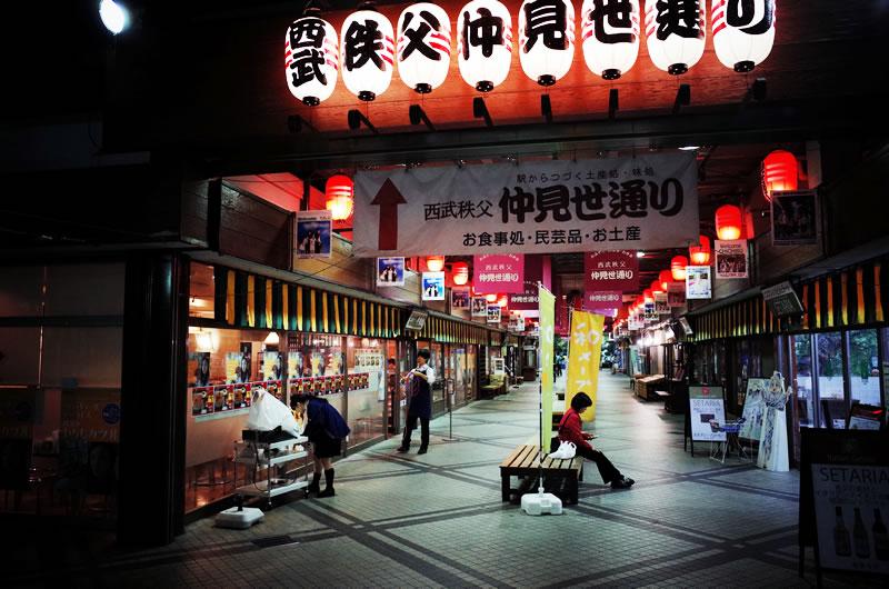 わらじカツ丼の店、閉まる!