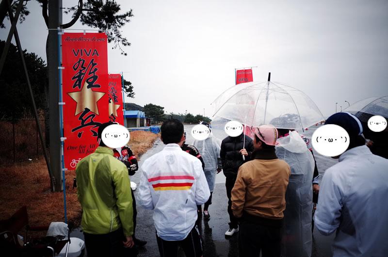 雨のレースの待機時間はホントに寒いの