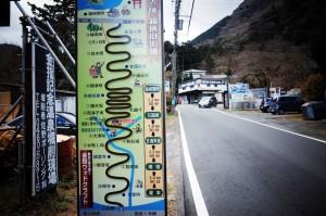 ハルヒル後半は箱根旧道が近いかも!?