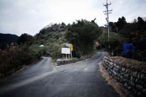 浜石岳の入口