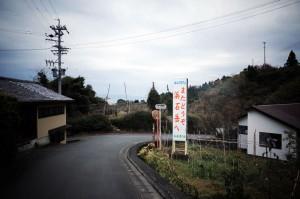 また来るぞ浜石岳!