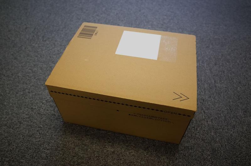 Amazonからのプレゼント