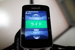 Edge 520が日本語対応に!