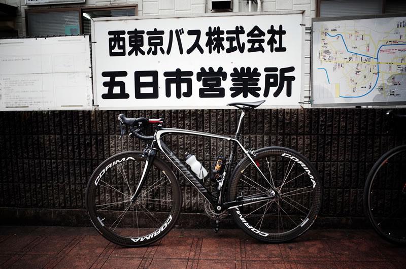 都民の森へは武蔵五日市駅まで輪行が便利