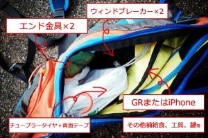 シマノ U-2積載限界!