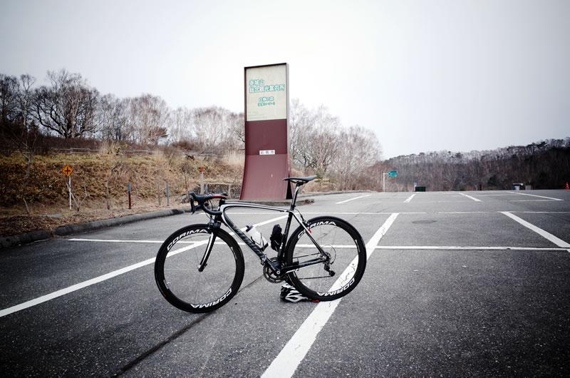 赤城山総合観光案内所がゴール!