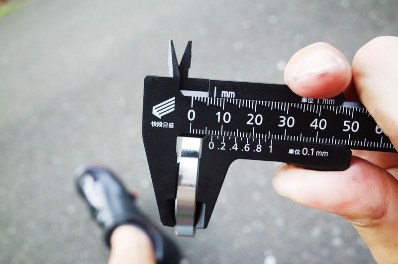 ベアリングの厚さを確認!