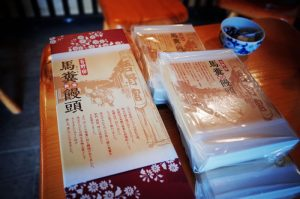 カフェギャラリー吾野宿で馬糞饅頭は購入できます