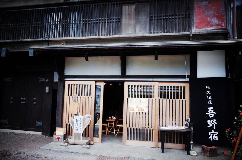 カフェギャラリー吾野宿