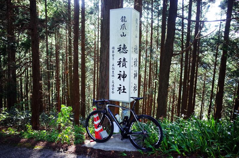 龍爪山頂上の穂積神社