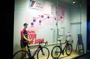 TOJは8日間で750kmを駆け抜ける!