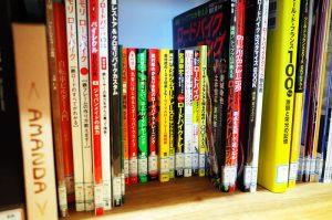 土井雪広選手や宮澤崇史さんの最新本も!