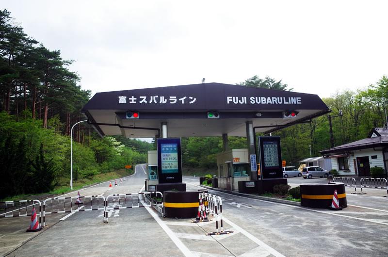 料金所で200円を払って試走開始!