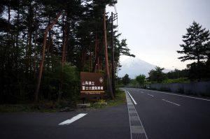 富士北嶺駐車場