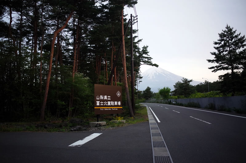 富士北麓駐車場