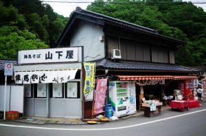和田峠入り口の例の蕎麦屋