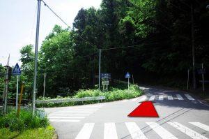 藤野方面には下らず、上野原方面に直進