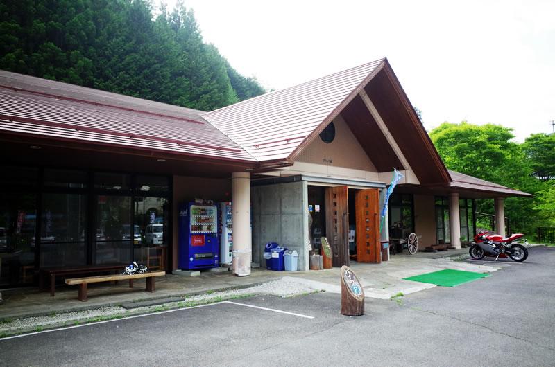 鶴峠で休憩するならびりゅう館!