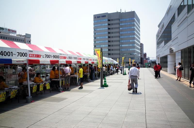 高崎駅東口でハルヒルの受付ができる