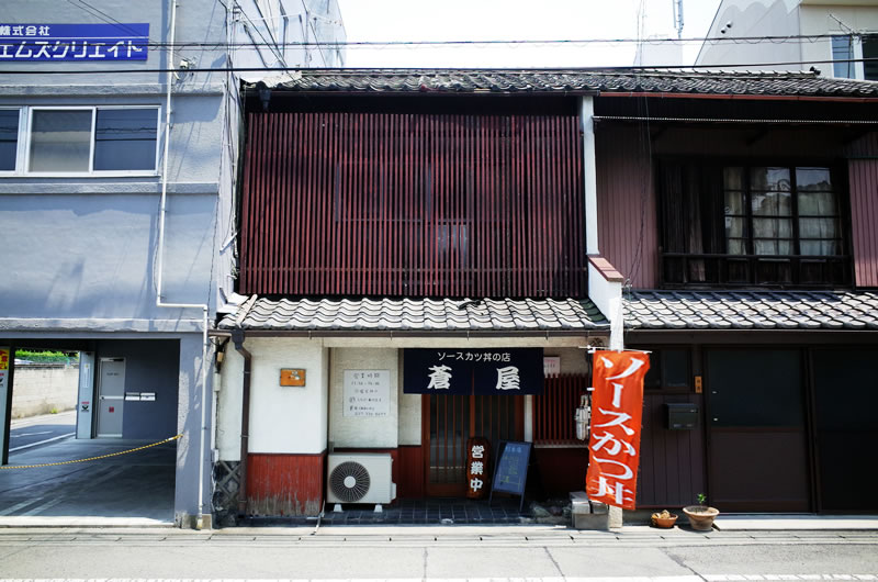 ソースカツ丼の名店・蒼屋に行こう!