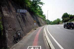 富岡に行くのに、なぜか峠越え