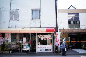 富岡の永井食堂!の支店