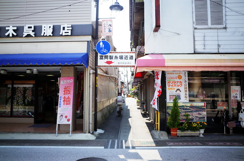 永井食堂の路地を入ると富岡製糸場に